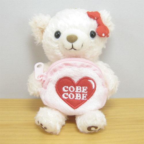 COBE COBE(コービーコービー) だっこポーチキーチェーン(ホワイト)