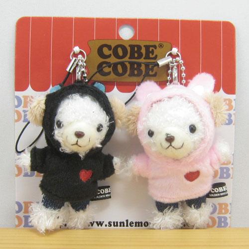 COBE COBE(コービーコービー) どうぶつパーカーCOBE ストラップキーチェーンセット