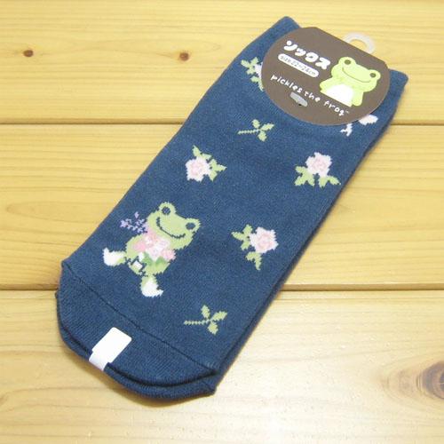 カエルのピクルス ピクルス ソックス(ガーデン 紺)【靴下 レディース】