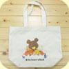 スクールバッグにレッスンバッグ大きなバッグはとっても便利。トートバッグ