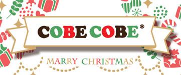 「コービーコービークリスマス ぬいぐるみキーチェーン」
