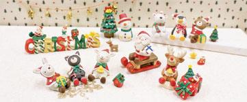 ノーティークリスマス 2106 アニマル マスコット
